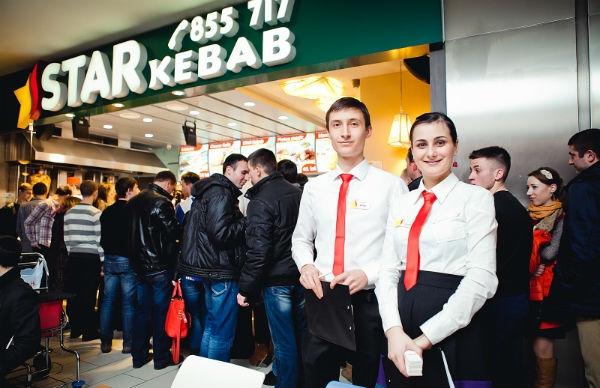 star-kebab- wifi - chisinau- comoda.md